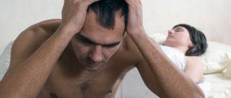 лечение фимоза в домашних условиях