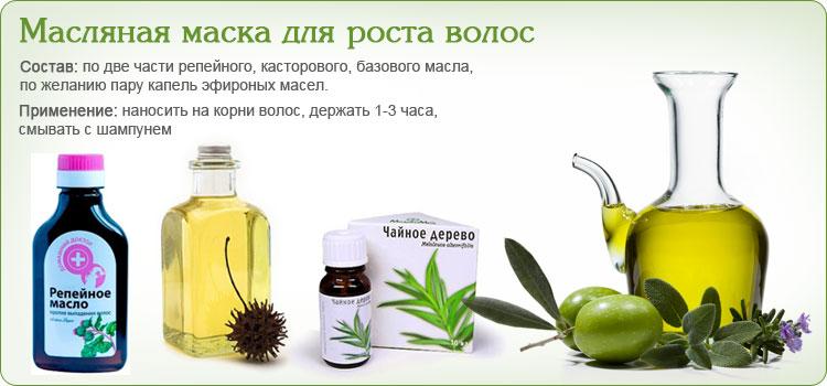 Маски для сухих и секущихся волос: народные рецепты
