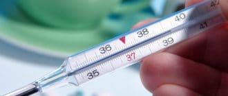 народные средства от температуры